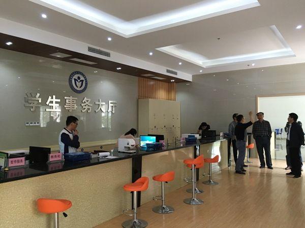 便捷、高效、贴心、周到——学校学生事务大厅正式启用