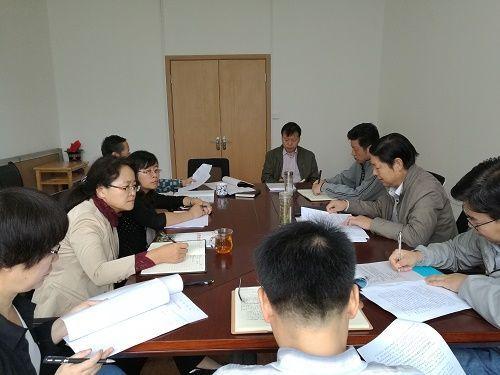 生命学院党委中心组专题学习中国共产党问责条例