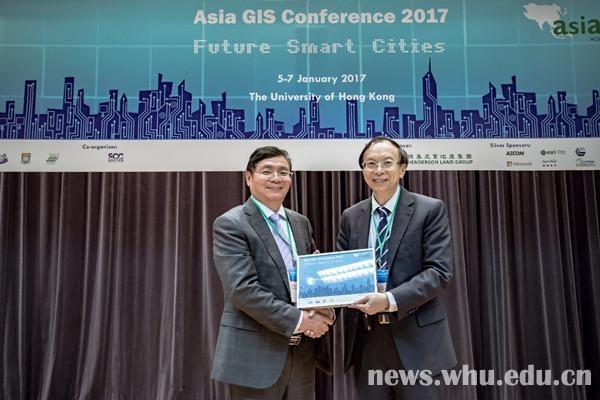 亚洲地理信息体系大会李德仁院士作主题报告