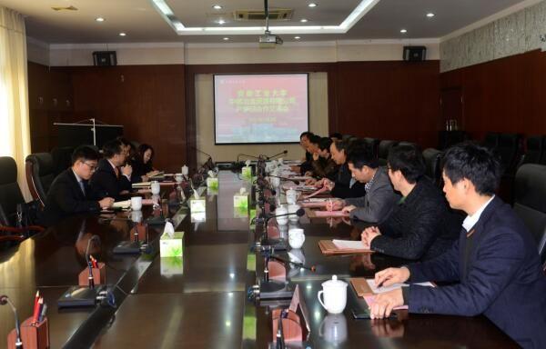 图文中钢冶金资源有限公司王洪森总经理一行访问我校