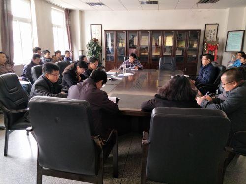 理学院召开党委扩大会议部署专题组织生活会