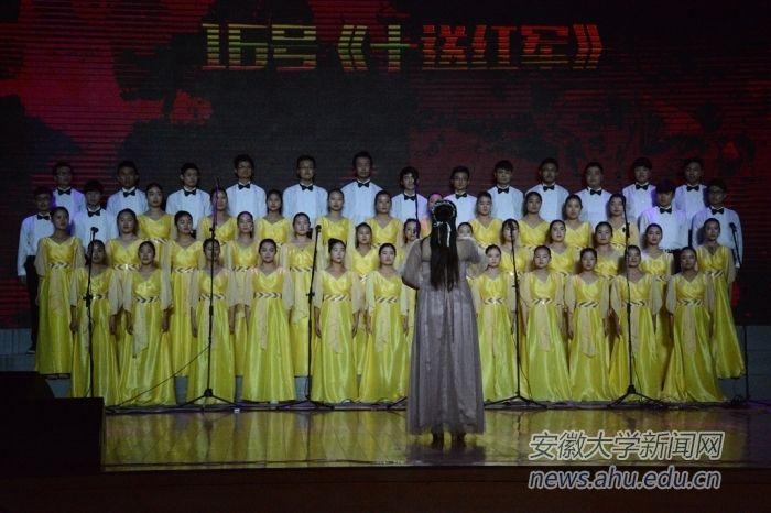 弘扬巨大长征精神 走好新的长征路——我校举办纪念红军长征胜利80周年合唱比赛